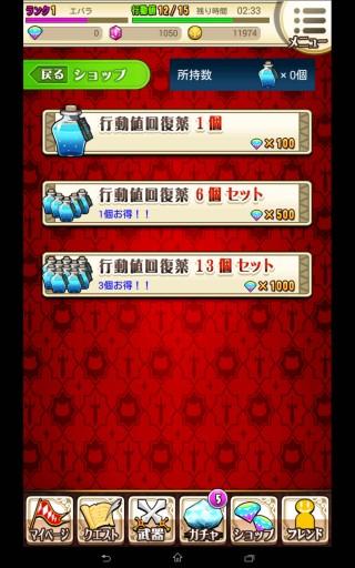 Screenshot_2015-01-13-22-28-46