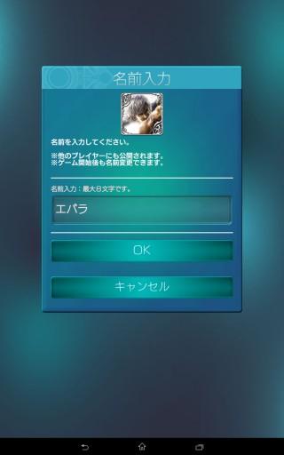 Screenshot_2015-07-12-03-19-34