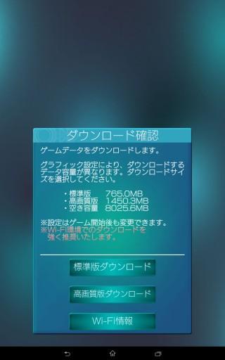 Screenshot_2015-07-12-03-19-51