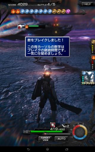 Screenshot_2015-07-12-11-27-19