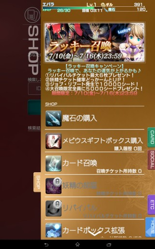 Screenshot_2015-07-12-11-48-32