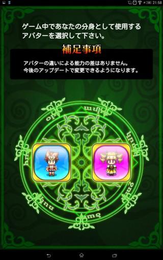Screenshot_2015-07-19-21-58-02