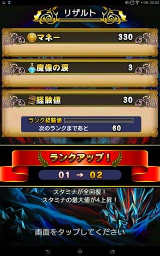 Screenshot_2015-07-19-22-04-39