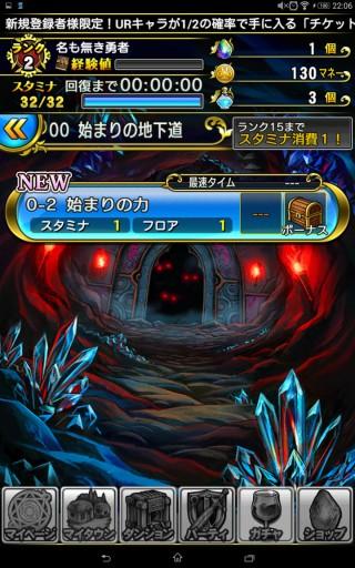 Screenshot_2015-07-19-22-06-30