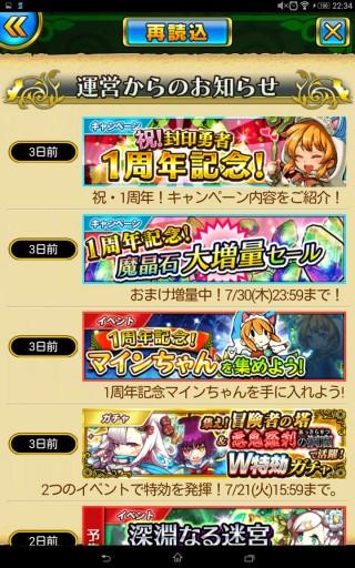 Screenshot_2015-07-19-22-34-11