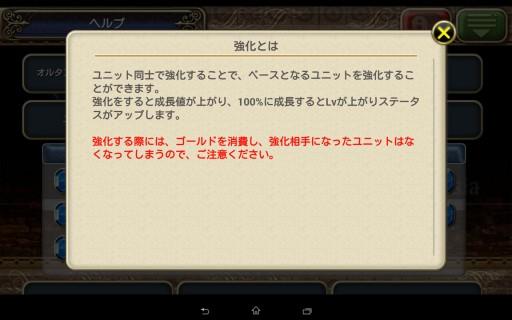 Screenshot_2015-07-23-15-35-19