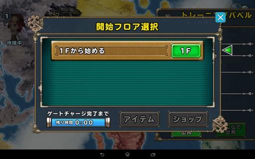 Screenshot_2015-07-29-19-42-43