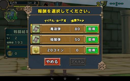 Screenshot_2015-07-29-19-50-00