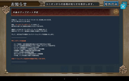 Screenshot_2015-07-29-22-29-13