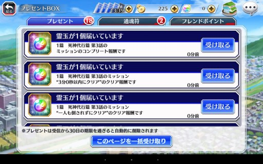 Screenshot_2015-09-04-01-12-44