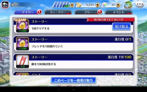 Screenshot_2015-09-04-01-14-01