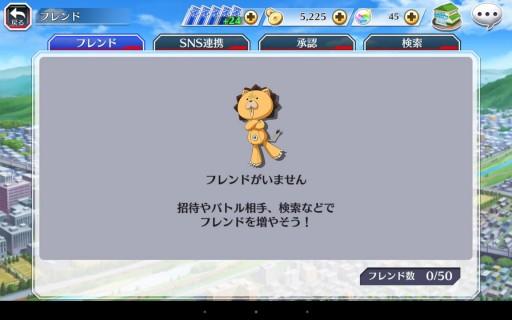 Screenshot_2015-09-04-01-15-52