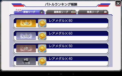 Screenshot_2015-09-04-01-18-34