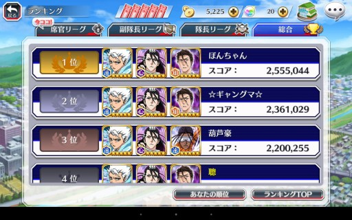 Screenshot_2015-09-04-01-19-13