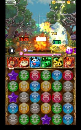 Screenshot_2015-09-05-04-53-07