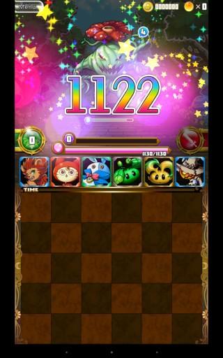 Screenshot_2015-09-05-04-56-41