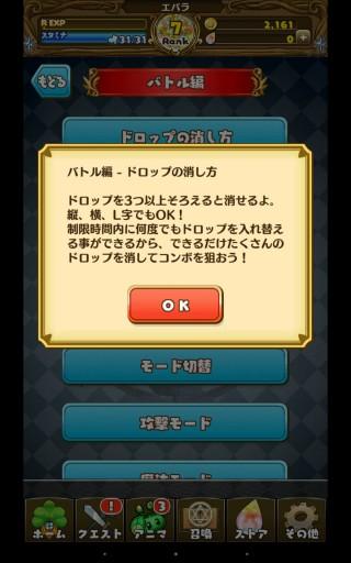 Screenshot_2015-09-05-05-05-45