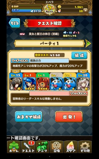 Screenshot_2015-09-05-05-10-51