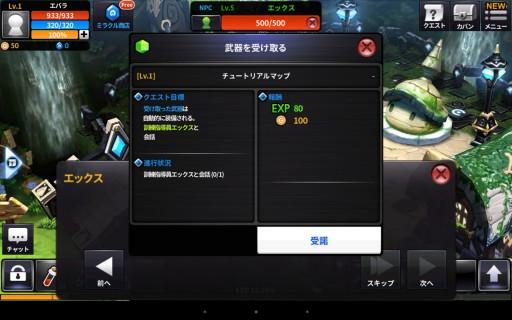 Screenshot_2015-09-05-18-16-54