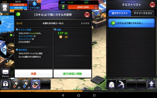 Screenshot_2015-09-05-18-35-48
