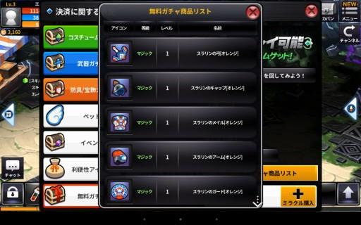 Screenshot_2015-09-05-18-39-22