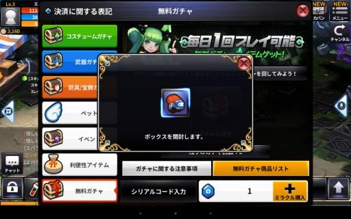 Screenshot_2015-09-05-18-39-26