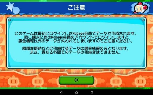 Screenshot_2015-09-05-20-38-18