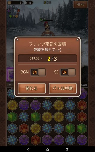 Screenshot_2015-09-27-09-35-08