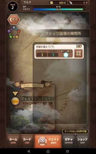Screenshot_2015-09-27-09-36-37
