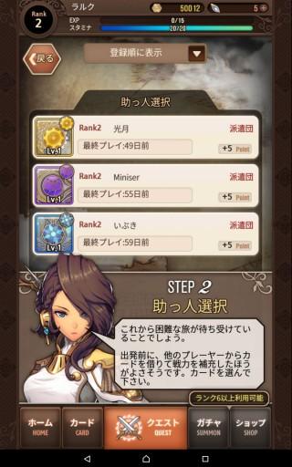 Screenshot_2015-09-27-09-36-44