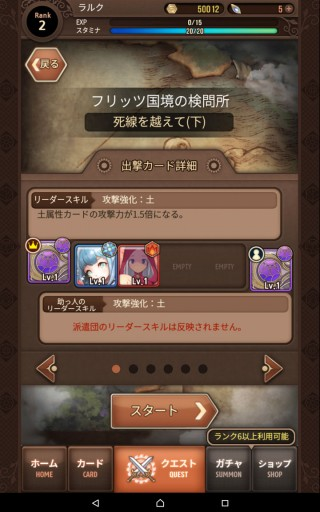 Screenshot_2015-09-27-09-37-17