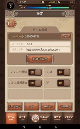 Screenshot_2015-09-27-09-53-30