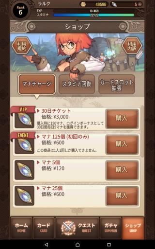 Screenshot_2015-09-27-09-54-38