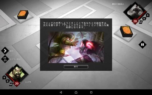 Screenshot_2015-09-27-14-16-40