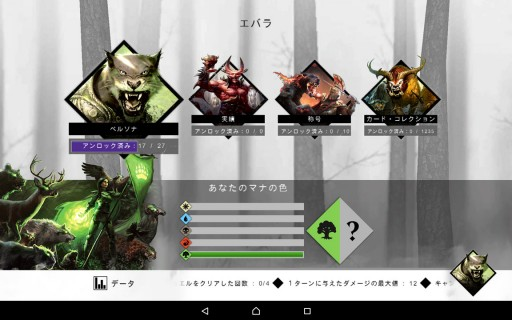 Screenshot_2015-09-27-14-39-55