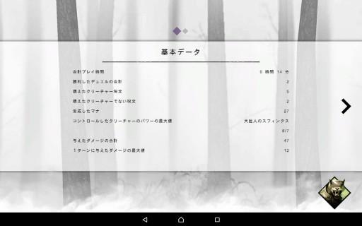 Screenshot_2015-09-27-14-40-10