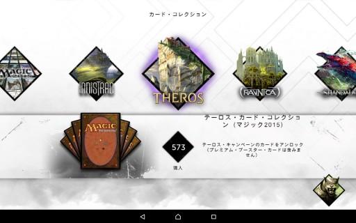 Screenshot_2015-09-27-18-39-46