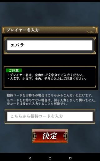 Screenshot_2015-09-27-23-36-49