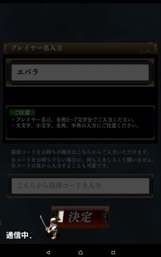 Screenshot_2015-09-27-23-36-57