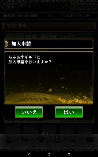 Screenshot_2015-09-27-23-58-58