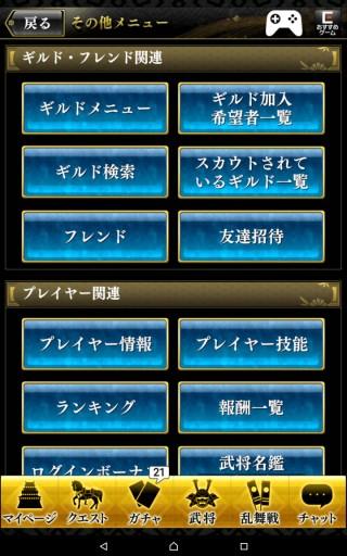 Screenshot_2015-09-28-00-03-09