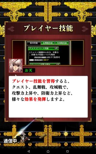 Screenshot_2015-09-28-00-06-35