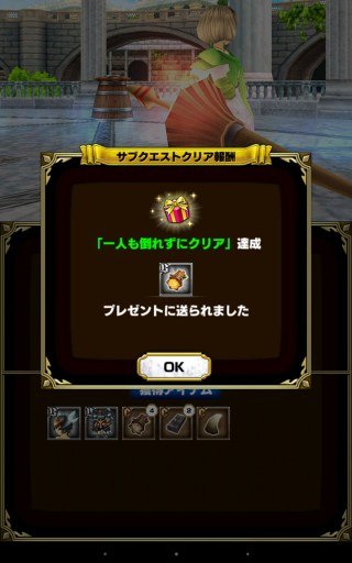 Screenshot_2015-10-18-13-45-38