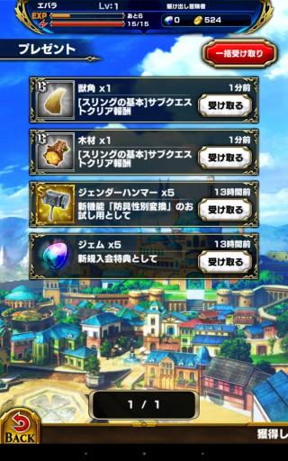 Screenshot_2015-10-18-13-46-34