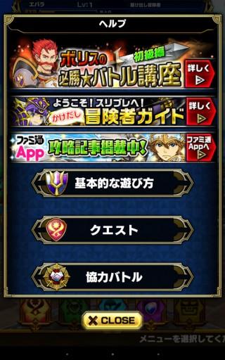 Screenshot_2015-10-18-13-47-00