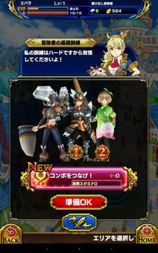 Screenshot_2015-10-18-13-47-31