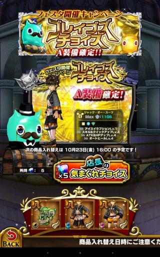 Screenshot_2015-10-18-13-50-55