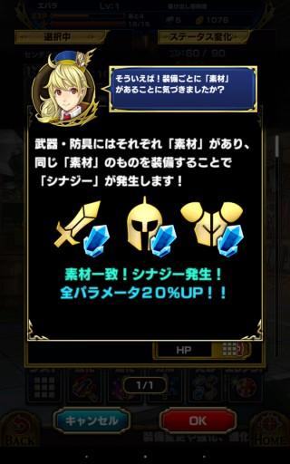 Screenshot_2015-10-18-13-51-57
