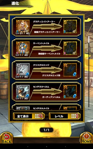 Screenshot_2015-10-18-13-54-18