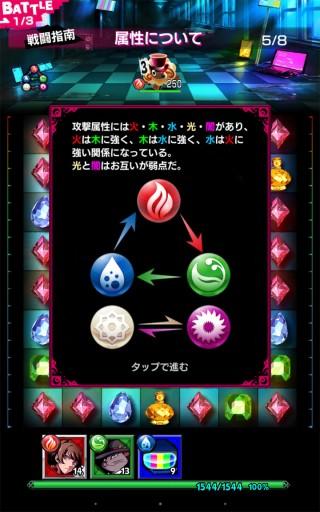 20151030_003352